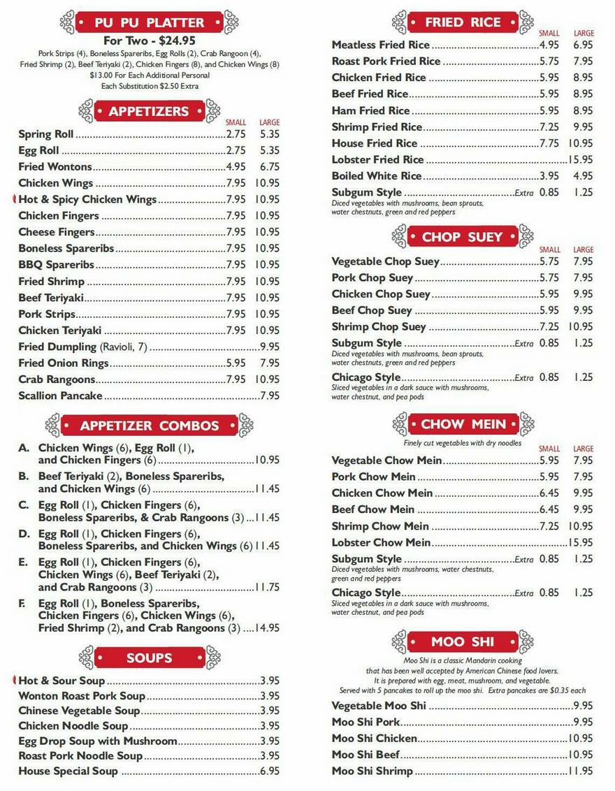 Liu's Garden Chinese Restaurant Take Out Menu Page 1